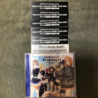 Aqours Fantastic Departure! シリアルナンバー×5(アニメ)