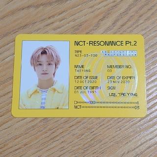 テヨン NCT RESONANCE Pt.2 Departure IDカード(K-POP/アジア)