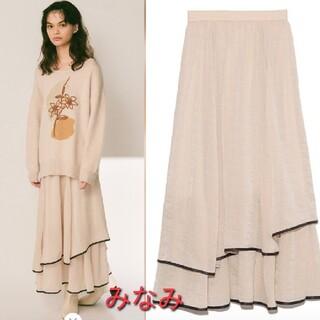 リリーブラウン(Lily Brown)の新品タグ付 裾パイピングシフォンスカート 白 Lily Brown (ロングスカート)