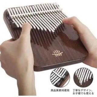 カリンバ21キー(鉄琴)