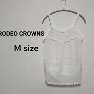 ロデオクラウンズ(RODEO CROWNS)のRODEO CROWNS キャミソール(キャミソール)