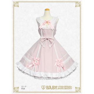 ベイビーザスターズシャインブライト(BABY,THE STARS SHINE BRIGHT)のMariaanaジャンパースカート(ロングワンピース/マキシワンピース)
