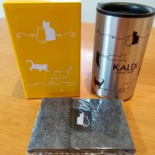 カルディ(KALDI)のKALDI カルディ 猫の日バッグ タンブラー!(タンブラー)