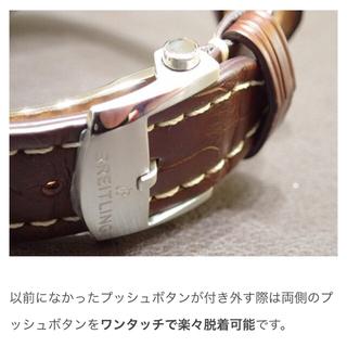ブライトリング(BREITLING)の【美品】BREITLING純正 最新モデルDバックル 尾錠幅20mm(その他)