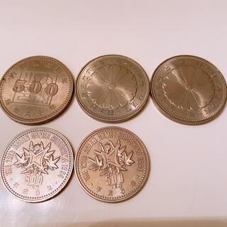 記念硬貨/まとめ売り (貨幣)
