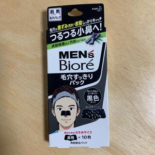 ビオレ(Biore)のメンズビオレ 毛穴すっきりパック (パック/フェイスマスク)