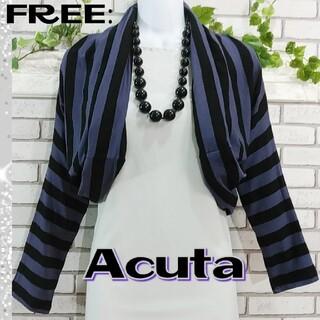 アクータ(Acuta)のFREE:新品 ストレッチ カーディガン/アクータ★未使用★ブラック&グレー(カーディガン)