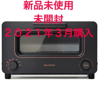 バルミューダ(BALMUDA)のBALMUDA The Toaster(調理機器)