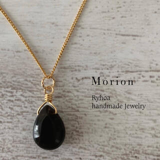 No.273【再販78】モリオン(黒水晶)AAA 16kpネックレス(ネックレス)