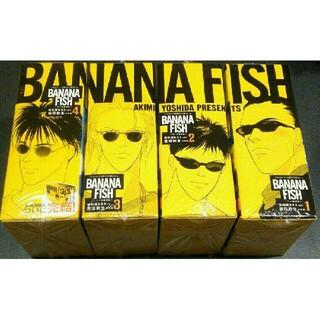バナナフィッシュ(BANANA FISH)の★BANANA FISH/バナナフィッシュ★復刻版BOX  全20巻セット★(全巻セット)