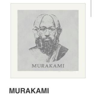 MURAKAMI 版画 シルクスクリーン カイカイキキ 村上隆(版画)