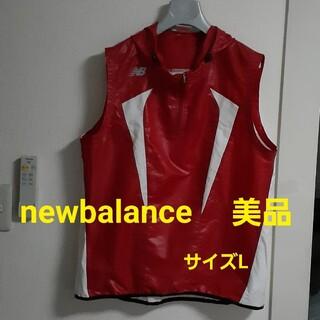 New Balance - newbalance ニユーバランスランニング用パーカー
