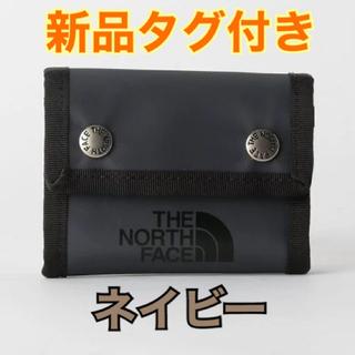 ザノースフェイス(THE NORTH FACE)の【タグ付き】ノースフェイス ドット ワレット 財布 ウォレット NM82080(折り財布)