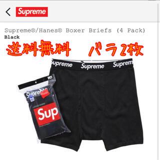 シュプリーム(Supreme)の Supreme®/Hanes® Boxer Briefs 2枚 黒(ボクサーパンツ)