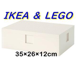 イケア(IKEA)のIKEA BYGGLEK レゴ ボックス ふた付き 35x26x12cm(積み木/ブロック)