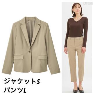 ジーユー(GU)のGU ベージュ スーツ セットアップ(スーツ)