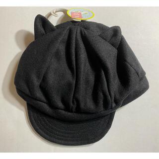 しまむら - キッズ 耳付き 帽子 キャップ (ブラック)