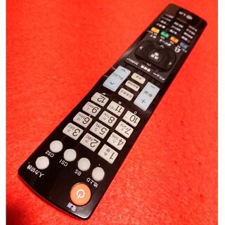 エルジーエレクトロニクス(LG Electronics)の【分解洗浄済み】LG 純正 液晶 テレビ リモコン AKB72914263(その他)