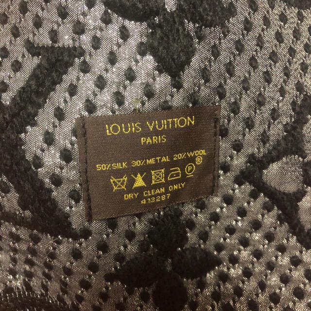 LOUIS VUITTON(ルイヴィトン)のルイヴィトンマフラー メンズのファッション小物(マフラー)の商品写真