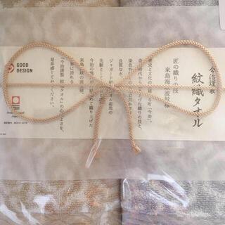 イマバリタオル(今治タオル)の今治 フェイスタオル 2枚(タオル/バス用品)