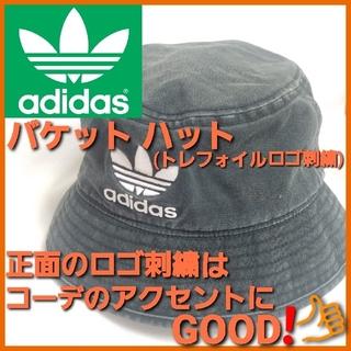 アディダス(adidas)のadidas アディダス✨トレフォイル ロゴ 刺繍 ハット‼️(ハット)