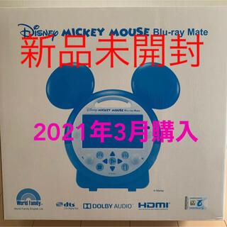 Disney - 【新品未使用】ミッキーメイト ディズニー英会話システム dwe
