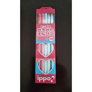 トンボエンピツ(トンボ鉛筆)のトンボの書き方えんぴつ  2B(鉛筆)
