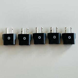 カシムラ(Kashimura)の海外旅行用変換プラグ Oタイプ5個セット(変圧器/アダプター)
