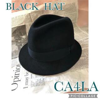 カシラ(CA4LA)の[ CA4LA ] 中折れ ハット 黒 size63センチ  カシラ  ウール(ハット)