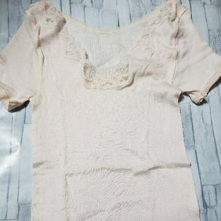 シャルレ(シャルレ)のシャルレ3部袖肌着 IA044  Lピンク(アンダーシャツ/防寒インナー)