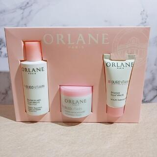 オルラーヌ(ORLANE)のオルラーヌ オリゴ スターターキット 3点セット(化粧水/ローション)