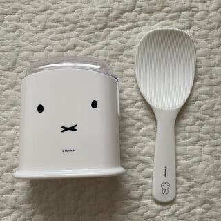 ミッフィー しゃもじ ケース(調理道具/製菓道具)
