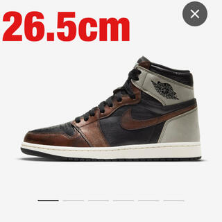 ナイキ(NIKE)のAIR JORDAN 1 RETRO HIGH OG RUST SHADOW(スニーカー)