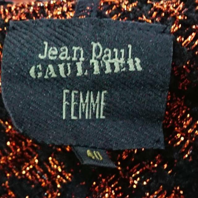 Jean-Paul GAULTIER(ジャンポールゴルチエ)のゴルチエ ブルゾン サイズ40 M レディース レディースのジャケット/アウター(ブルゾン)の商品写真