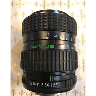 PENTAX - SMC PENTAX-M ZOOM 40-80mm F2.8-4
