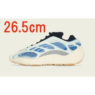 アディダス(adidas)の【値下げ】Yeezy 700 V3 KYANITE 26.5【新品・未開封】(スニーカー)
