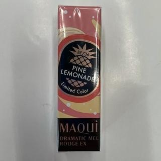 MAQuillAGE - マキアージュドラマティックルージュEXスパークリングフルーツカラー BE736