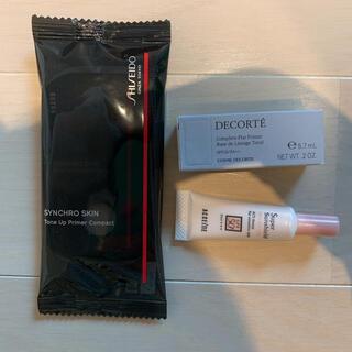 COSME DECORTE - デパコス 化粧下地 サンプル 3点セット