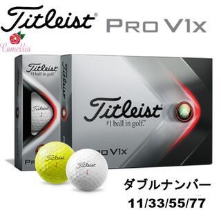 タイトリスト(Titleist)の新品 TITLEIST タイトリスト プロV1X ボール ダブルナンバー1ダース(その他)
