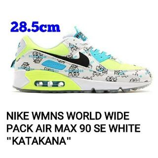 ナイキ(NIKE)のNIKE WMNS WORLD WIDE PACK AIR MAX 90 SE (スニーカー)