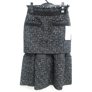 サカイ(sacai)のサカイ 20SS サマーツイード デザイン スカート 膝丈 ブラック 1(その他)