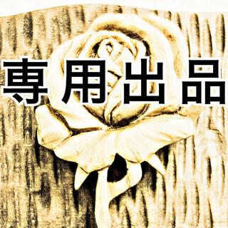 バラのブローチ M様専用出品(コサージュ/ブローチ)