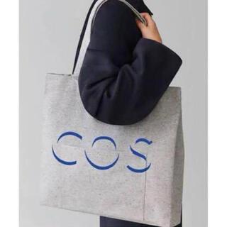 コス(COS)のCOS コス ノベルティ トートバッグ(トートバッグ)