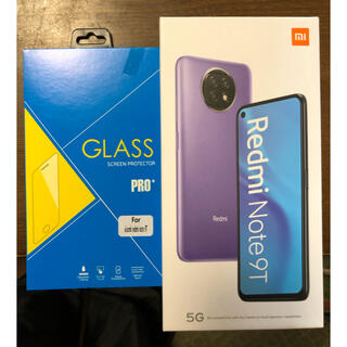 Xiaomi Redmi Note 9T パープル(スマートフォン本体)