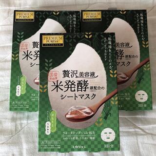 ウテナ(Utena)の米発酵シートマスク★3箱セット★(パック/フェイスマスク)