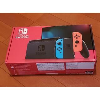 ニンテンドースイッチ(Nintendo Switch)の任天堂 Switch 本体 新型モデル 付属品一式 動作確認済み スイッチ(家庭用ゲーム機本体)