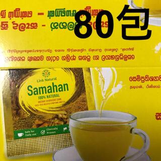 サマハン スパイスティー 80包(茶)