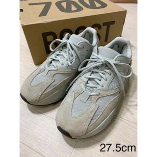 アディダス(adidas)のイージーブースト 700 SALT(スニーカー)