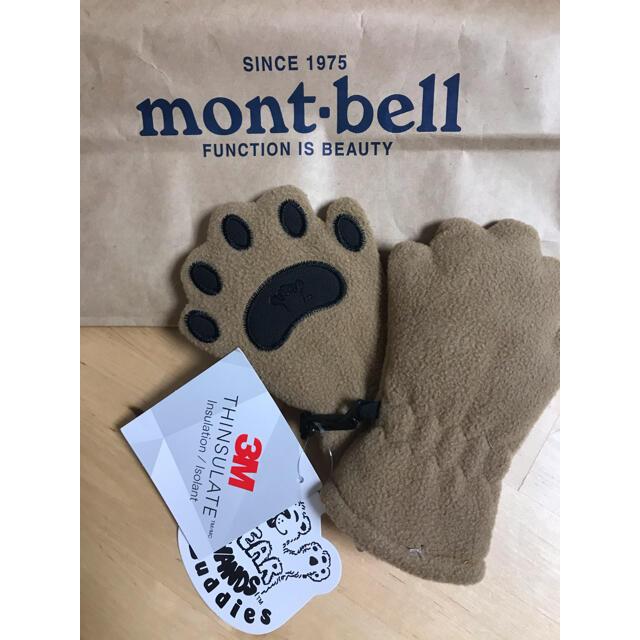 mont bell(モンベル)のmont-bell  モンベル  キッズ  手袋  くま  ミトン キッズ/ベビー/マタニティのこども用ファッション小物(手袋)の商品写真