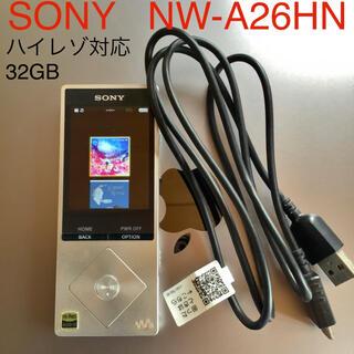 ウォークマン(WALKMAN)のSONYウォークマン NW-A26HN(S)シルバー 32GB ハイレゾ音源対応(ポータブルプレーヤー)